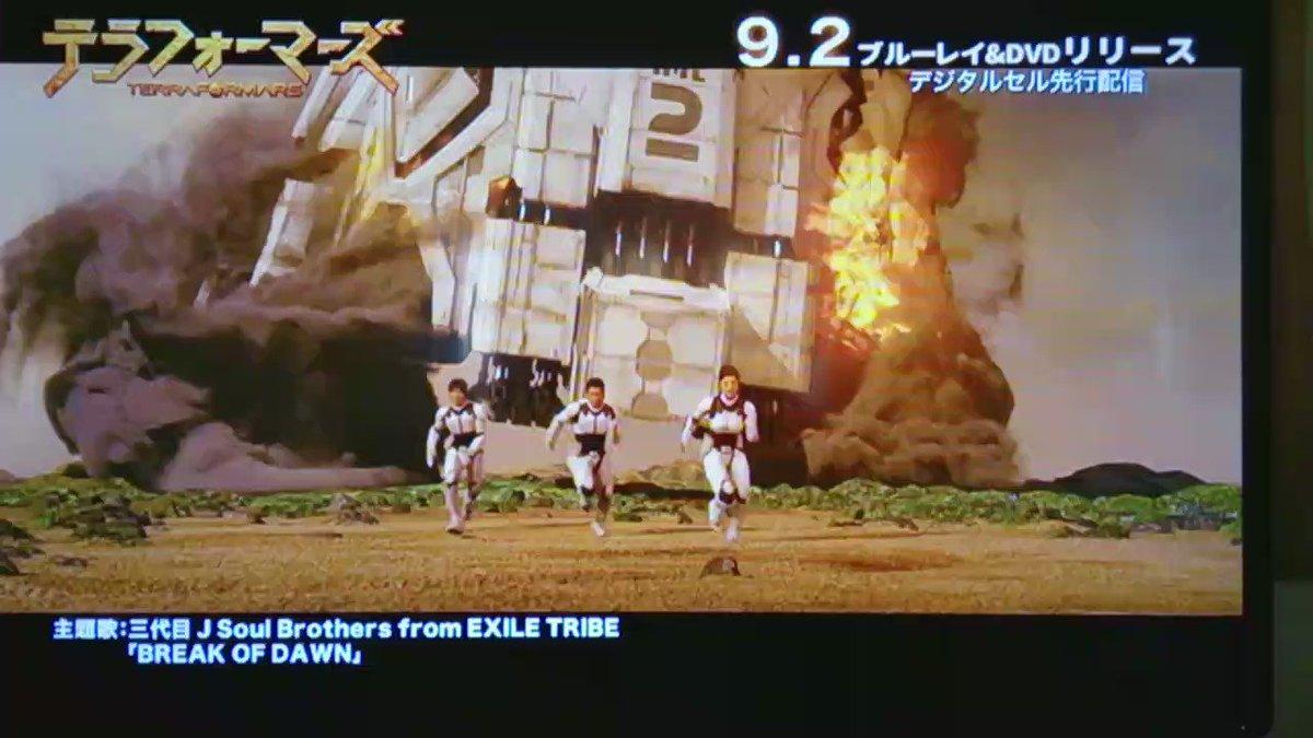 テラフォーマーズのDVD&Blu-RayリリースのCM流れてた😆昨日の日テレ深夜AKBINGO!です😊