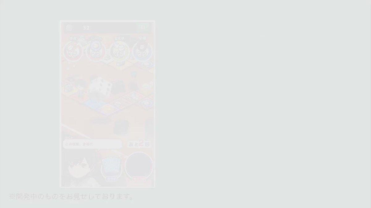 【バッテリー×ぼくポケ】「ぼくポケ」のために録り下ろしたボイスは、巧と豪それぞれなんと31種類!まずはクールな巧のボイス