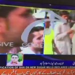 Attacks on media during PTI events is a common feature. Sadly @ImranKhanPTI never took any action against militants https://t.co/1RXLxIShcy