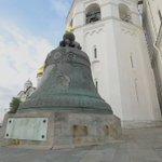 #ДеньвИстории 26 июля (6 августа) 1730 г. императрица Анна Иоанновна подписала указ об отливке Царь-колокола https://t.co/bmnkcLB9aO