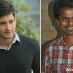 Mahesh babu showing variations to ARM https://t.co/sclYOn1Htl