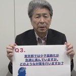 .@TwitterGovJP (都知事選候補者への質問③)東京都では少子高齢化が急速に進んでいますが、どのような対策を行いますか? 私は、2つのゼロを約束します。それは待機児童ゼロ・特養入所待機者ゼロです。 #都知事選候補者の主張 https://t.co/zsJWxveOCD
