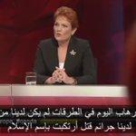 امرأة مسلمة ترد بعقلانية ووضوح على سيدة استرالية تدّعي أن الإسلام لا يناسب #استراليا وأنه سبب الإرهاب . https://t.co/2f1MZZRYSz
