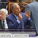 حاول برلماني مصري الاستفسار عن نظام الأجور لدى العسكريين العاملين في وظائف مدنية، فكان هذا رد فعل رئيس البرلمان #مصر https://t.co/vGuJ4HVL1q