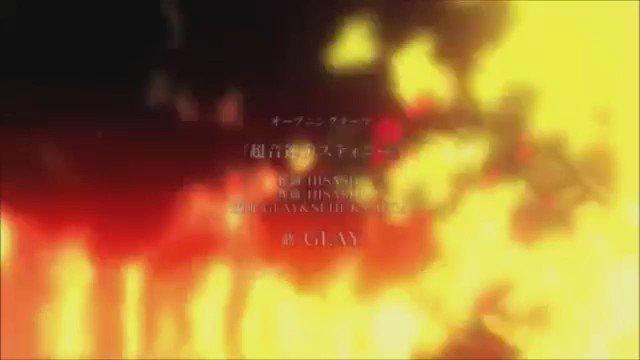 クロムクロ OP 超音速デスティニー 〜30秒ver〜#アニソン#クロムクロ #GLAY