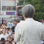 弱い人の立場で物を見て、行動し 決断ができる人間が都知事にならなければ 恐らく東京都はこのまま、腐っていく ーあなたに都政を取り戻すー 鳥越俊太郎の訴え https://t.co/1QhwpdjjtU https://t.co/9DxkBBO75o