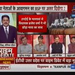#Mayawati Will @OfficeOfRG able to fill the RamaDevi Maidan tomorrow @brajeshlive to Surendra Rajput @UPCC_Official https://t.co/WvANMFQGkq