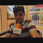 #IhabAmir  فيديو جديد لاهاب امير https://t.co/nYy1FVetQA