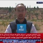 مراسل الجزيرة يجّهش بالبكاء وهو يصف الألم الذي يعيشه أهل حلب العهر الدولي يصمت عن مجازر حلب وكأنه لا يراها https://t.co/CqxOQ6wG4S