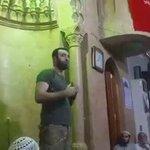 جزء من حديث للقائد في #الجيش_السوري_الحر ملهم عكيدي مع الأهالي  في أحد مساجد #حلب المحاصرة. تجمع فاستقم كما أمرت https://t.co/CrfqneqB2r