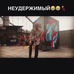 Когда попробовал таблетки , случайно выпавшие из кармана пиджака Эрнеста Макаренко. Доброе утро , друзья !!!! https://t.co/tkbuWGENqG