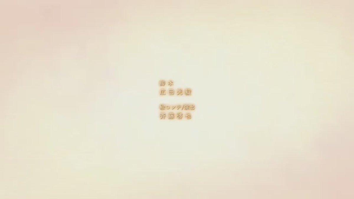 今更だけど、甘々と稲妻のEDがめっちゃいい曲だ〜♪ヾ(*´∀`*)ノ#甘々と稲妻 #アニメ