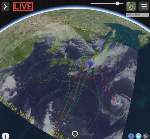 3つの台風が日本列島に接近中です.それぞれが生む雲の動きが良くわかります. https://t.co/Q42hDPpnXa https://t.co/eRvQ1UQknr