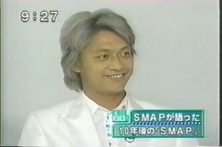 【SMAP MEMORIAL】  『SMAPが語った10年後のSMAP』2001年「とくダネ!」で小倉さんからのインタビューにて。(Part2) そして、吾郎と中居。すでに自分たちの考えがあった5人。SMAPでいてくれたことに感謝。 https://t.co/gSTPG8lRUs