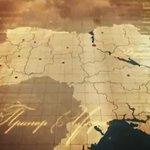 #ЦейДень - День Державного Прапора України, державне свято України https://t.co/o0EPZ5yMFe