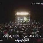 في الذكرى الـ34 لانتخاب بشير رئيسًا.. يا سما ردي الزمن، ردي الوعد اللي إحترق.. https://t.co/G95ySd3W0H