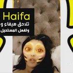 شاهد واضحك Bee Haifa تلاحق هيفاء في السرّ...وتعلّم سائقها الفرنسيّة https://t.co/LLahYCfDWn @HaifaWehbe  #ET_بالعربي https://t.co/U1BcZ0a65m