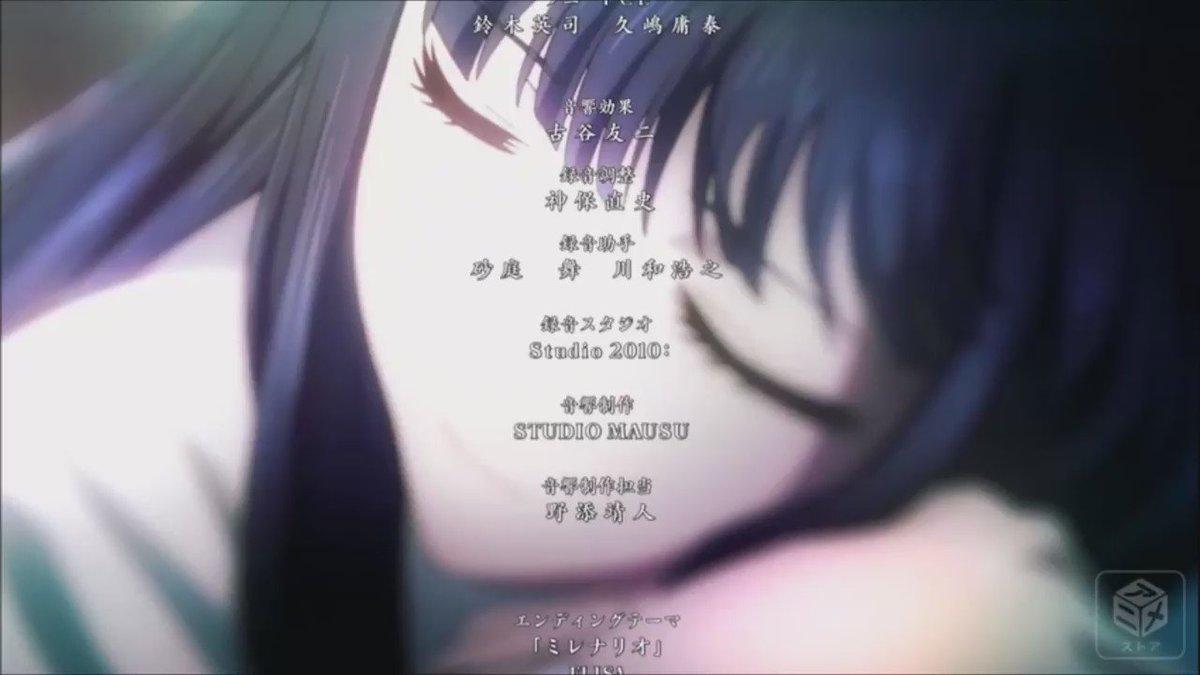 魔法科高校の劣等生(マッドハウス)「ミレナリオ」(作詞:zopp/作曲:しほり/歌:ELISA)