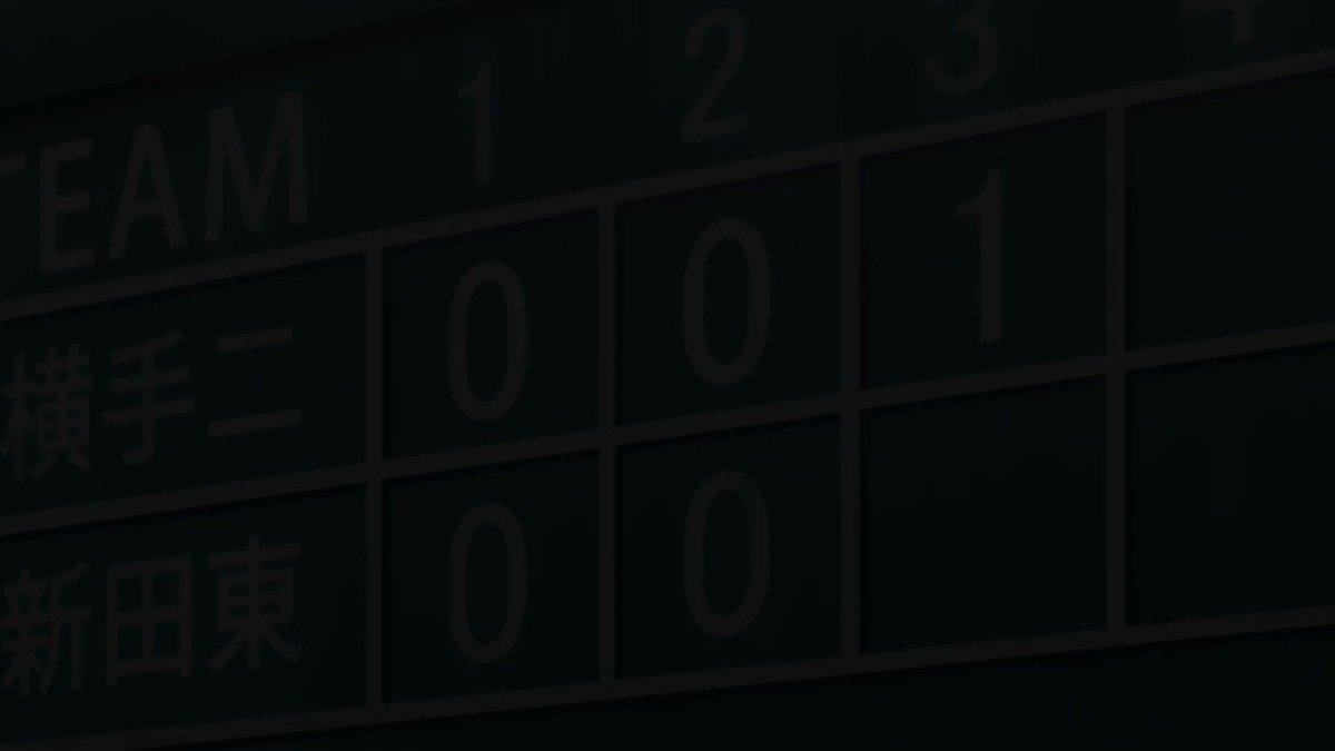 【第8話「終わりの秋」予告】瑞垣によって崩れ始めた巧・豪のバッテリー。野球部内で疎遠になってしまった巧と豪の仲を修復しよ