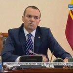 Единорос Михаил Игнатьев, он ещё и глава Чувашской Республики, сразу видно, в Сверхдержаве живём! https://t.co/RjMAT2RrOU