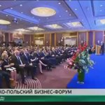Нурсултан Назарбаев удивил недружественными речами в адрес России. Начало положено © . https://t.co/dJHWxJa96j https://t.co/fofv6srijX