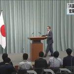 官房長官 共謀罪で法整備必要も国会提出は慎重検討  ISISも日本をテロ対象としている現在必要な法律。 日本をテロから守る為の法律に何故野党が反対するのか…。  きっとテロ紛いの計画してるんだろね。 https://t.co/kvf0UFkbuL