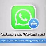 فيديو / انتبهوا لتحديث الواتساب الجديد. https://t.co/VLYDfN9jBc