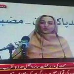 #PMsHealthcareInitiative  Thanks to PM Mian Muhammad Nawaz Sharif. @MaryamNSharif https://t.co/KXrv4jEwXr