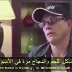 الممثل الامريكي الشهير فان دام ناصحاً الشباب الرياضي: تعلموا من النبي محمد فقد كان على قدر عالي من الذكاء. https://t.co/dCIekCYNcy