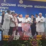 Inaugurated IIT, Dharawad today. Central minister @PrakashJavdekar  Ananthakumar were present. https://t.co/pBNX3RUf4U