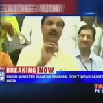 Watch this video to know why I say Minister Mahesh Sharma echoes views of Nirbhayas rapist. Mahesh & Mukhesh! (1/2) https://t.co/nL9OIaTIVs