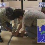 【台風10号 何より早めに準備を】 強い台風10号はあす30日、東北地方に接近し上陸するおそれがあります。東北では記録的な大雨となるおそれがあり雨風が強まる前に早めの準備が必要です。動画は宮城県涌谷町の準備の様子です #台風10号 https://t.co/1vUjdFyXdq