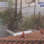 【風にも厳重な警戒を 外出は極めて危険】 台風が東北地方に近づくあす午後6時時点の中心付近の最大風速は35m、最大瞬間風速は50mと予想。動画は去年9月、40mを超える最大瞬間風速が観測された沖縄県石垣島の様子です #台風10号 https://t.co/VkrOkLV16R