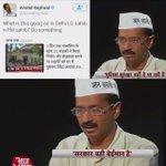 Dear @ArvindKejriwal ...is Shiela dixit still ruling Delhi..... https://t.co/9Tp0OrNIkF