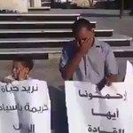 """""""أنا مش قادر أطعمي أولادي"""" محمد شحادة يعتصم مع عائلته بغزة احتجاجاً على قطع راتبه منذ 10 سنوات من قبل سلطة رام الله. https://t.co/Ur1zzkZwHR"""