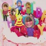 潤くん33歳のお誕生日おめでとう!潤くんが充実した日々を笑顔で駆け抜けてくれたらそれだけで私は幸せです(重い)これからもずっと大好きだー*\(^o^)/*!! #松本潤生誕祭 #松本潤 https://t.co/NMZbYd7pcT