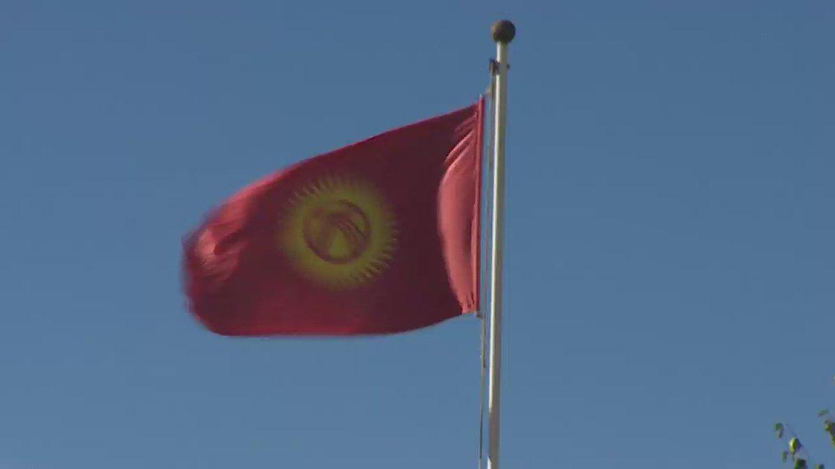 ВИДЕО: Карим Масимов посетил посольство Кыргызской Республики в Астане и сделал запись в Книге соболезнований #pmkz https://t.co/StrVtfFvze