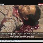 @awaloj2 @mohanadsanaani @leopard_yemen @Alya0123456  عشرات قتلى الجيش السعودي أصبحت بشكل يومي  فوتوشوب #نجران_الان https://t.co/1qCgC0MRzC