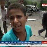 لا عليك ياصغيري هناك في جبهات القتال من سيأخذ بثأرك من أحقروأوسخ عدوان عرفتةالبشرية #مجزرة_مفرق_شرعب_الثانيه #Yemen https://t.co/8GbFHNqOC0