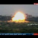 من أروع المشاهد لتفجير دبابة الابرامز الامريكية  بمن فيها من جنود سعوديين. #قرية_المعنق #جيزان #خلك_شجاع_وقول_عيارتك https://t.co/xdRdYupFlh