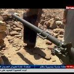 بعض غنائم الجيش #اليمني ولجانة في أطراف #المتون #الجوف يوم أمس. ما قصرتوا, ليه جنود بني سعود أفضل منكم.  #نجران_الان https://t.co/3AgeepaKOi