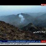 #السعودية دواعشها من الجو يقصفون #نهم  بقنابل تحتوي غازات سامة 2016-8-30 و ولد الشيخ قلق عليها!  #Yemen @UN @Amnesty https://t.co/dCaLbEtz9N