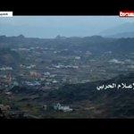 كاميرة الاعلام الحربي تنقل لكم مناظر خلابة من موقع #سهوة المطل على مدينة #الربوعة #عسير بعد تطهيرها . #نجران_الان https://t.co/qK4yNkxMIv