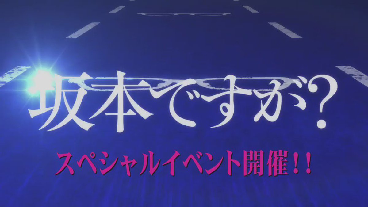 9/10開催スペシャルイベント、第2部のチケットは完売致しました!ありがとうございます!!第1部も残り僅かです!ぴあ、ロ
