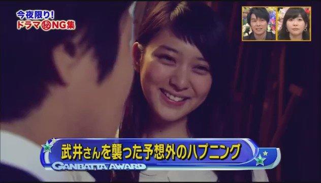 ドラマ「すべてがFになる」武井咲 NGシーンどっちの咲ちゃんもかわいい♡