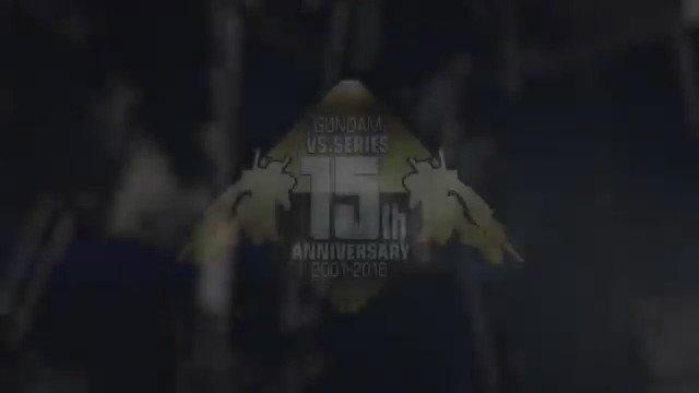 PS4『GUNDAM VERSUS』ティザーPV(シリーズ15周年記念Ver.) https://t.co/12ffNyScuA