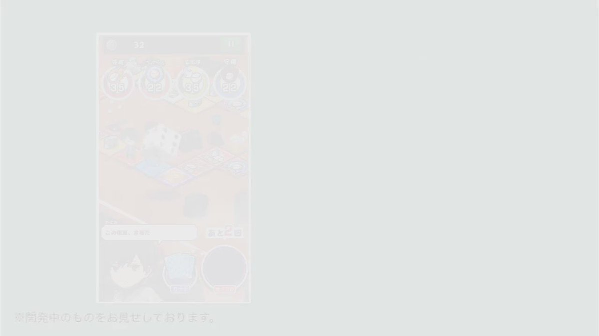 青春野球ゲーム「ぼくポケ」に巧と豪がオリジナルボイス付きで登場!その数31種類!#battery_anime #甲子園ポ