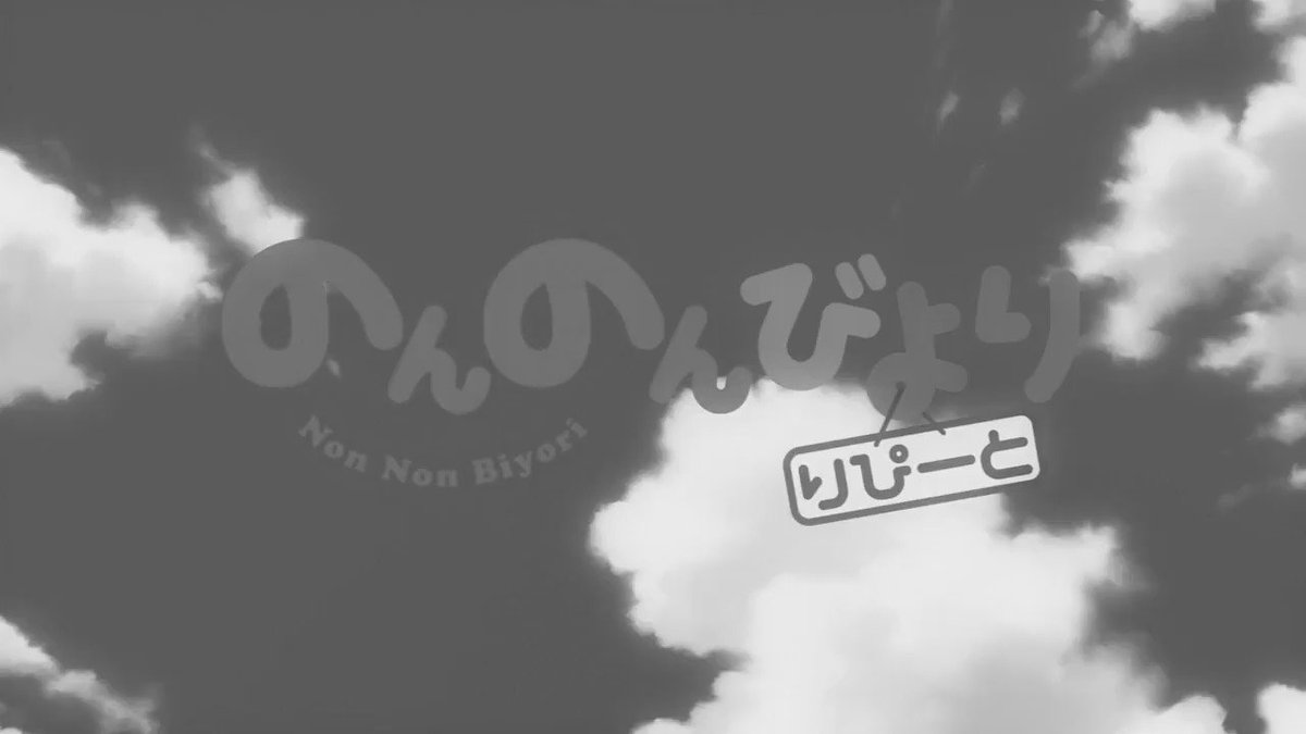 (のんのんびより りぴーとxRED ZONE)Repeat Zoneツイッターに動画上げるテスト ←ほんけ(?)