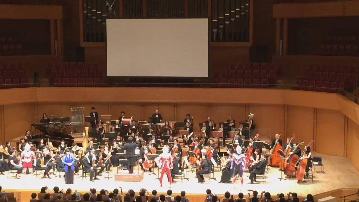 ウルトラマンシンフォニーコンサート2016in名古屋 沢山のご来場誠にありがとうございました! 少しだけですが、オーケストラの演奏を♬  #ウルトラEXPO #ウルトラマン https://t.co/cQEwKnM7Sy