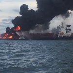El incendió del barco burgos frente al puerto de #Veracruz @televertv @yolaguca @spcver #Xalapa https://t.co/Wy6JjfSId7